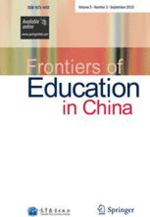 A blueprint for educational development in china a review of the a blueprint for educational development in china a review of the national guidelines for medium and long term educational reform and development malvernweather Gallery