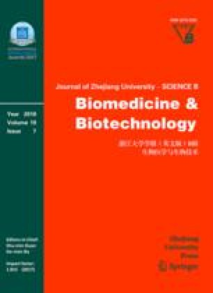 Journal of Zhejiang University-SCIENCE B