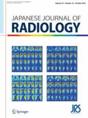 Getting published in Radiology: A Deputy Editor's perspective