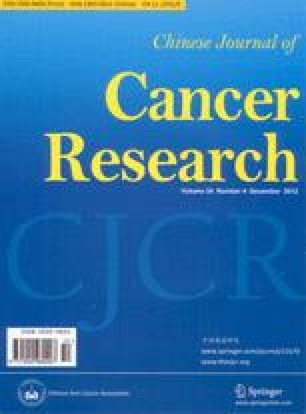 Chinese Journal of Cancer Research