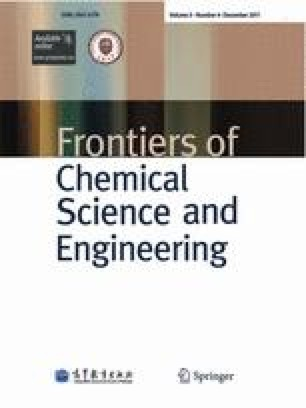 Progress on cleaner production of vinyl chloride monomers over non