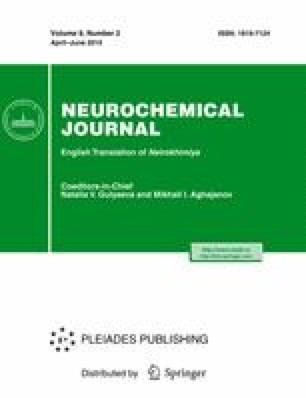 Neurochemical Journal