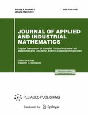 Journal of Applied and Industrial Mathematics