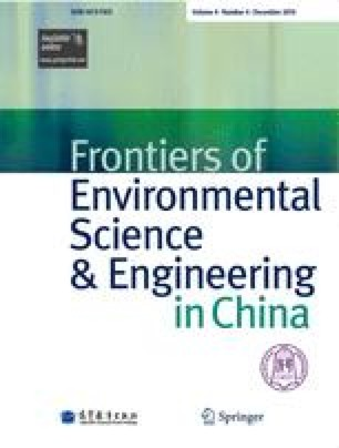 Patterns of Chinas Lost Harmony: A Survey of the Countrys Environmental Degradation and Protection