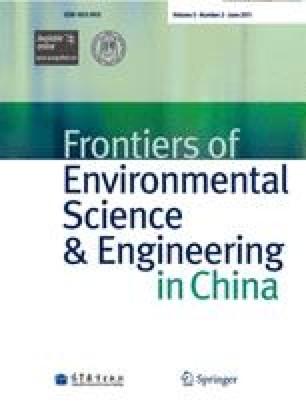 Frontiers of Environmental Science & Engineering - Springer