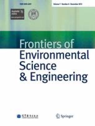 Frontiers of Environmental Science & Engineering