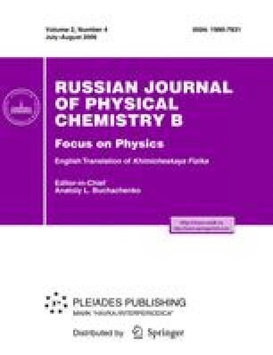 Russian Journal of Physical Chemistry B, Focus on Physics