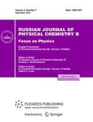 Russian Journal of Physical Chemistry B - Springer