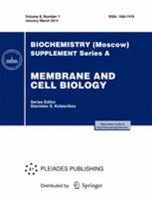 Biochemistry (Moscow) Supplement Series A: Membrane and Cell Biology