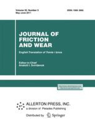 Journal of Friction and Wear
