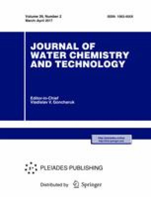 Journal of Water Chemistry and Technology