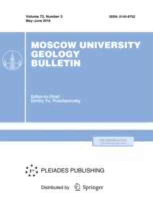 Moscow University Geology Bulletin