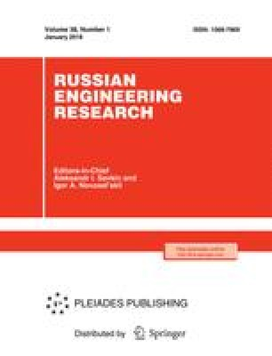 Novikov Gearing: Achievements and Development