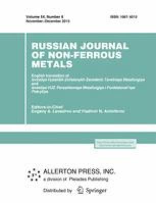 Russian Journal of Non-Ferrous Metals
