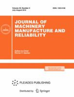 Journal of Machinery Manufacture and Reliability