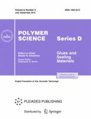 Polymer Science Series D