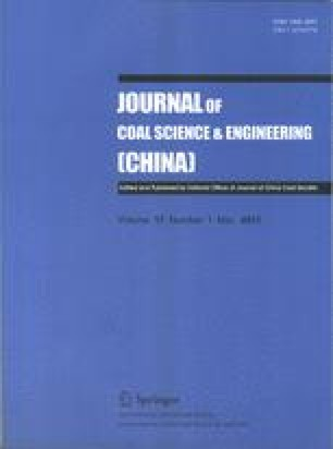 Journal of Coal Science and Engineering (China)
