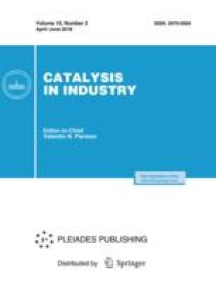 Catalysis in Industry