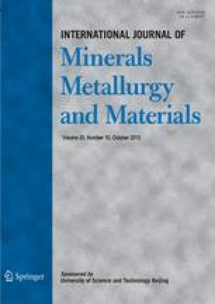 International Journal of Minerals, Metallurgy, and Materials