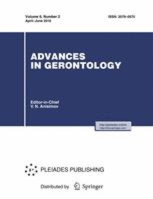 Advances in Gerontology