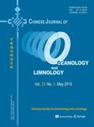 Chinese Journal of Oceanology and Limnology