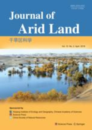 Journal of Arid Land