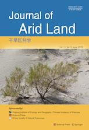 Journal of Arid Land - Springer
