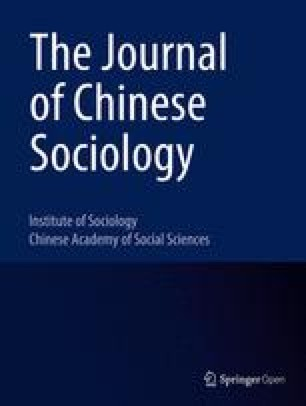 The Journal of Chinese Sociology