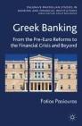 Greek Banking