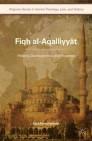Fiqh al-Aqalliyy?t