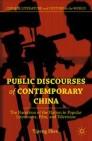 Public Discourses of Contemporary China