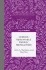 China's Renewable Energy Revolution