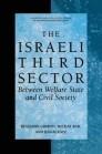 The Israeli Third Sector