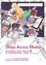 Shōjo Across Media