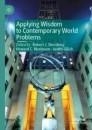 Applying Wisdom to Contemporary World Problems