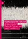 Psychologies in Revolution