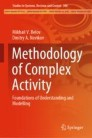 Methodology of Complex Activity