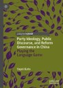 Party Ideology, Public Discourse, and Reform Governance in China