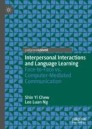 Interpersonal Interactions and Language Learning