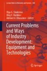 Current Problems and Ways of Industry Development: Equipment and Technologies