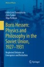 Boris Hessen: Physics and Philosophy in the Soviet Union, 1927–1931