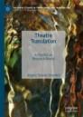 Theatre Translation