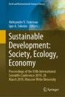 Sustainable Development: Society, Ecology, Economy