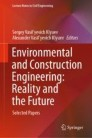 Environmental and Construction Engineering: Reality and the Future