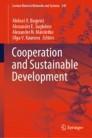 Сooperation and Sustainable Development