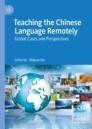Teaching the Chinese Language Remotely