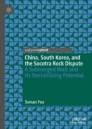 China, South Korea, and the Socotra Rock Dispute