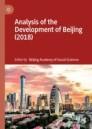 Analysis of the Development of Beijing (2018)