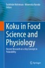 Koku in Food Science and Physiology