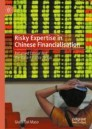 Risky Expertise in Chinese Financialisation